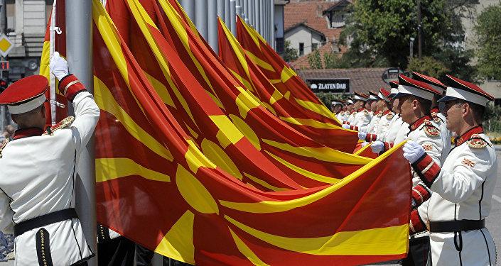 Banderas de Macedonia