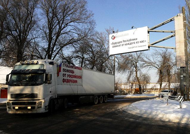 El 73 convoy humanitario ruso para Donbás