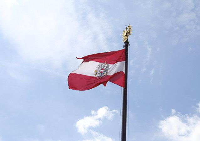 Bandera de Austria (archivo)