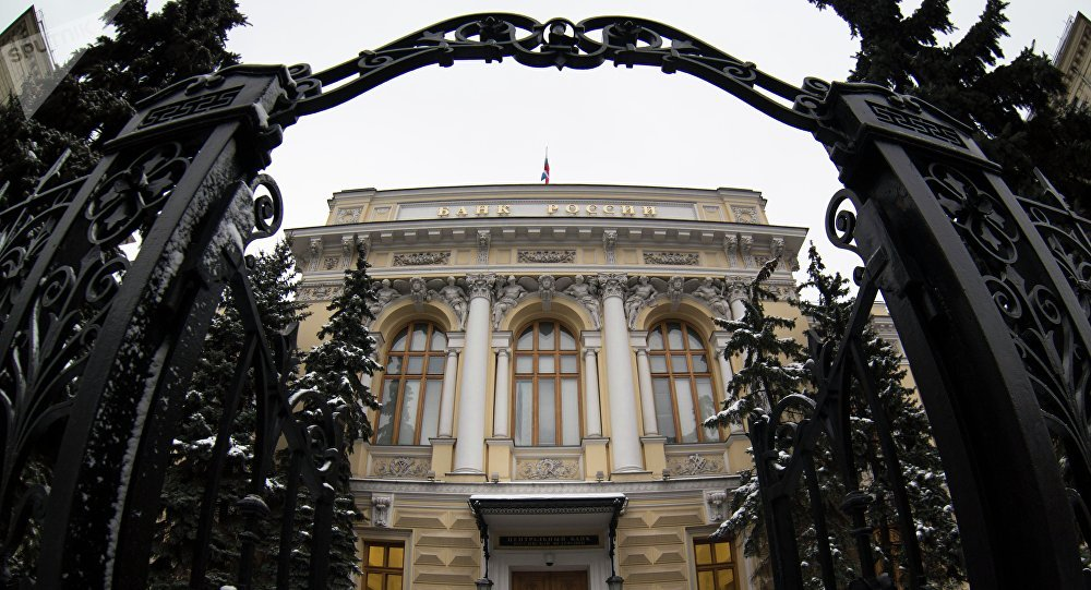 Edificio del Banco Central de Rusia