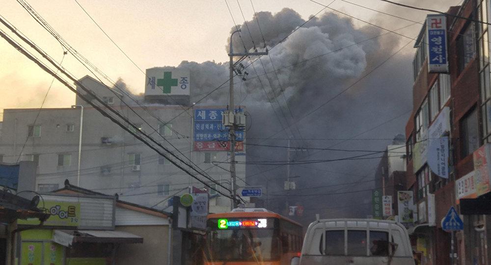 Más de 41 muertos en Corea del Sur