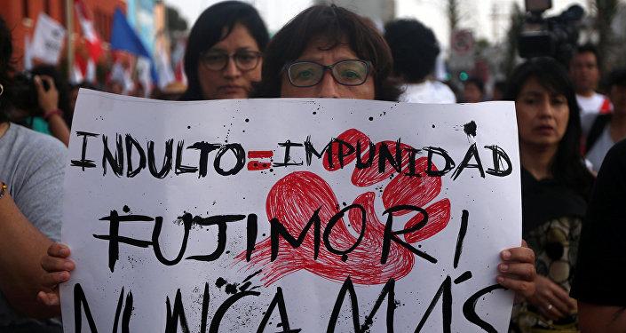 Protestas contra el indulto al expresidente de Perú, Alberto Fujimori (archivo)