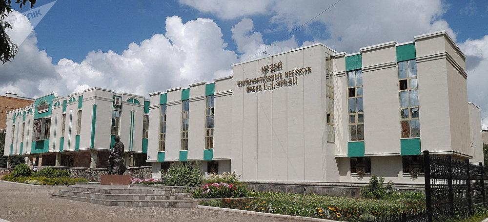 Museo de Bellas Artes de Saransk