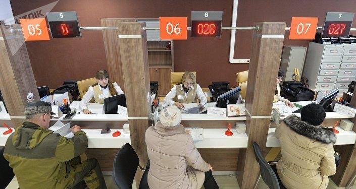 Un centro multifuncional de servicios estatales, donde se suele resolver una multitud de las cuestiones cotidianas de los ciudadanos rusos (imagen referencial)
