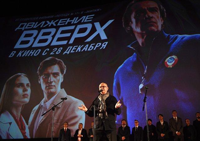 El estreno de la cinta rusa 'Movimiento hacia arriba' en Moscú (archivo)
