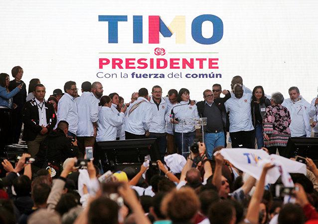 Acto de la FARC en Bogotá, Colombia