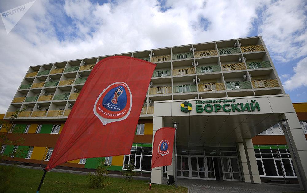 Sports Centre Borsky, en la ciudad de Nizhny Novgorod