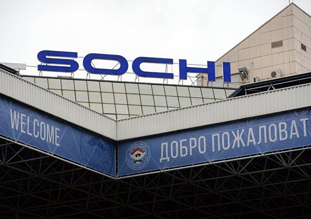 Congreso del Diálogo Nacional Sirio en Sochi
