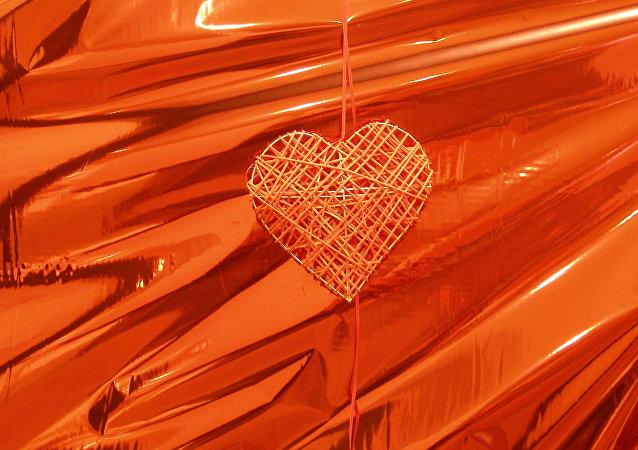 Un corazon (imagen referencial)