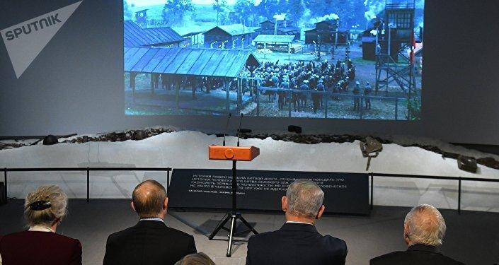 El presidente de Rusia, Vladímir Putin y el primer ministro de Israel, Benjamín Netanyahu durante las actividades dedicadas al Día Internacional de Conmemoración de las Víctimas del Holocausto
