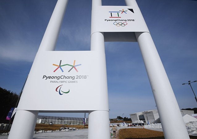 Logo de los Juegos Paralímpicos 2018