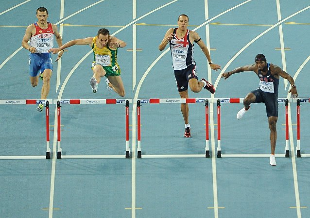 Campeonato Mundial de Atletismo de 2011
