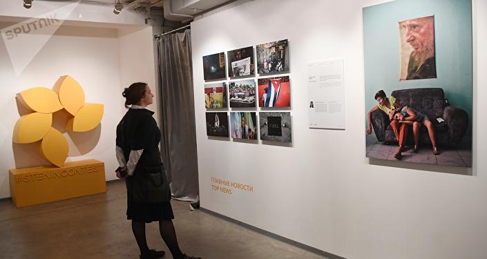 Las obras del concurso de fotografía Andréi Stenin