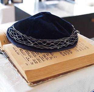 Una kipá judía