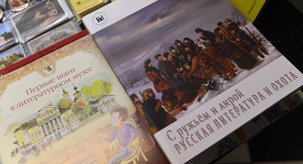 Libros rusos