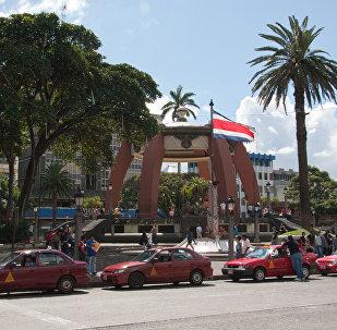 San José, la capital de Costa Rica