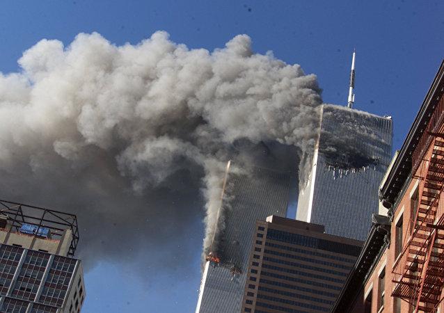 Atentado de 11S en Nueva York (archivo)
