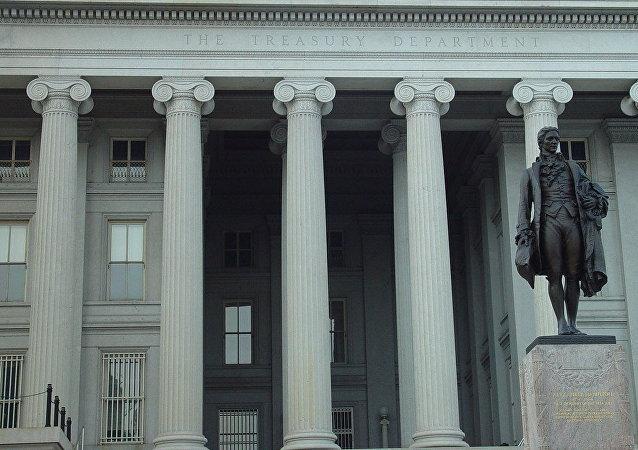 Departamento del Tesoro de EEUU (imagen referencial)