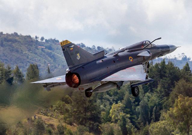 Fuerza Aérea Colombiana (Archivo)