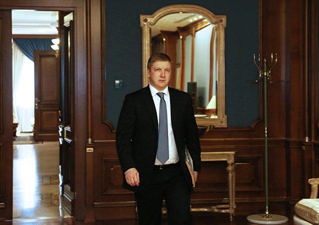 El jefe de Naftogaz, Andriy Kóbolev