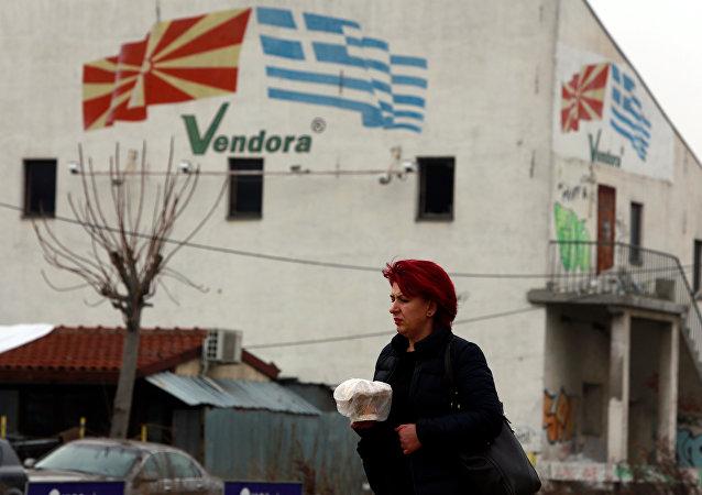 Las banderas de Macedonia y Grecia en Skopie