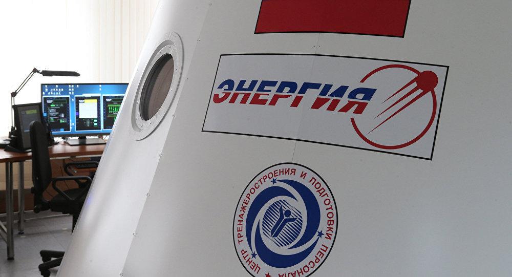 Logo de la empresa aeroespacial rusa Energia (archivo)
