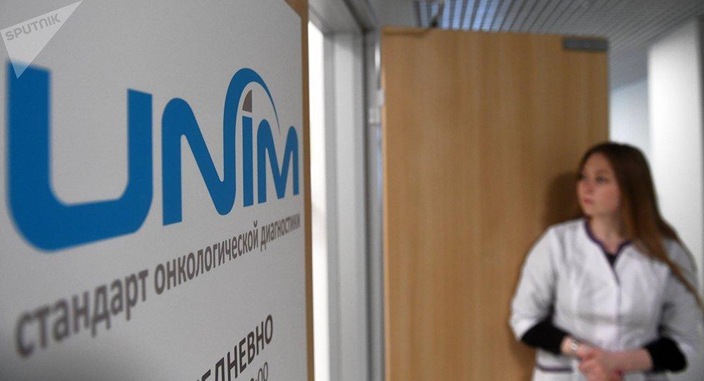 El laboratorio UNIM