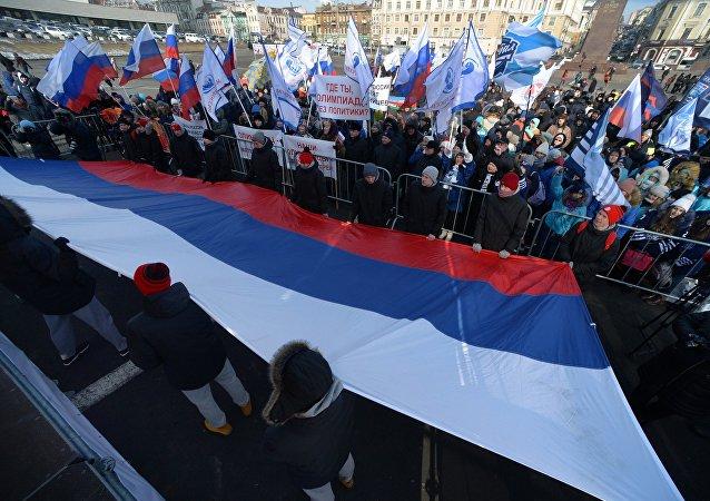 Marcha en Vladivostok en apoyo a los atletas rusos