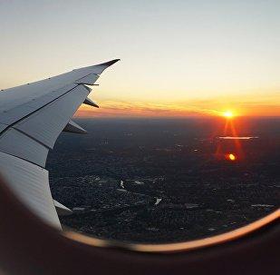 vista desde un avión (imagen referencial)