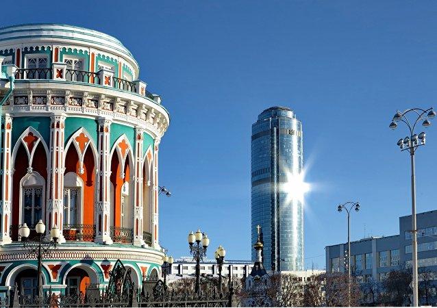Ciudad rusa de Ekaterimburgo