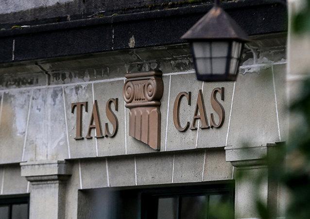 Tribunal de Arbitraje Deportivo (TAS/CAS)
