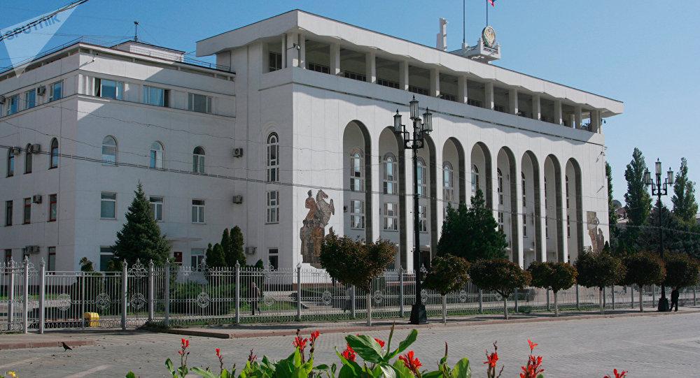 El edificio del gobierno de la república de Daguestán