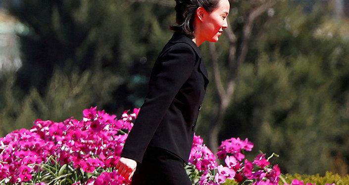 Kim Yo-jong, la hermana del líder de Corea del Norte