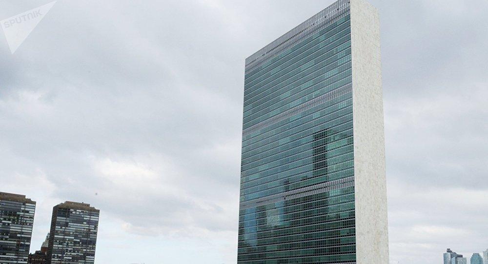 La sede de la ONU (archivo)