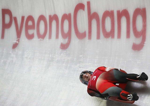Pyeongchang, sede de los Juegos Olímpicos de Invierno