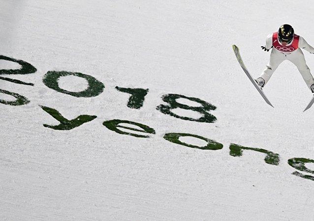 Juegos Olímpicos 2018 de Invierno en Pyeongchang