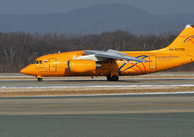 El An-148 de Saratov Airlines