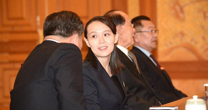Kim Yo-jong, la hermana del líder norcoreano en Seúl
