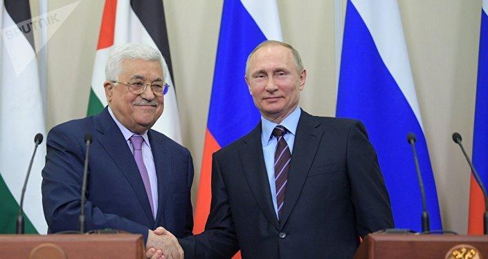Dialogan Putin y Trump sobre el proceso de paz
