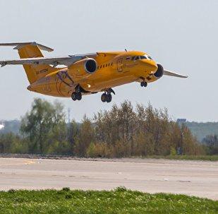 Un An-148