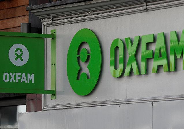 Logo de Oxfam