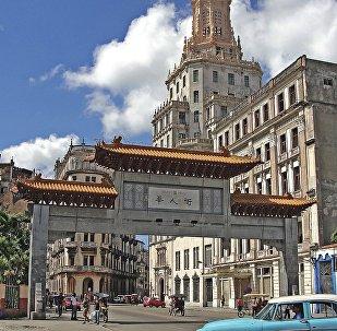 Barrio Chino de La Habana, Cuba