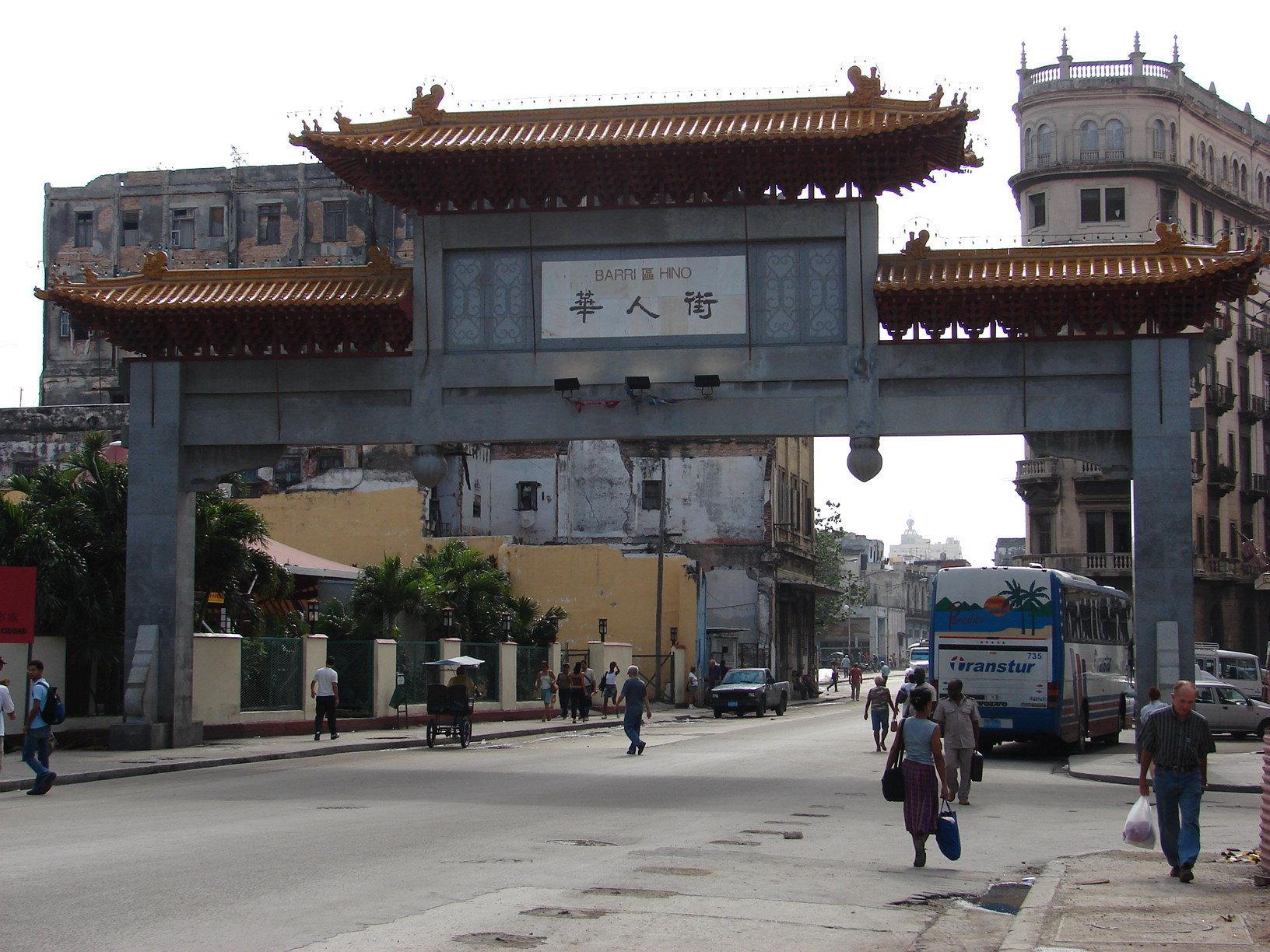 Puerta de los Dragones - Barrio Chino de La Habana