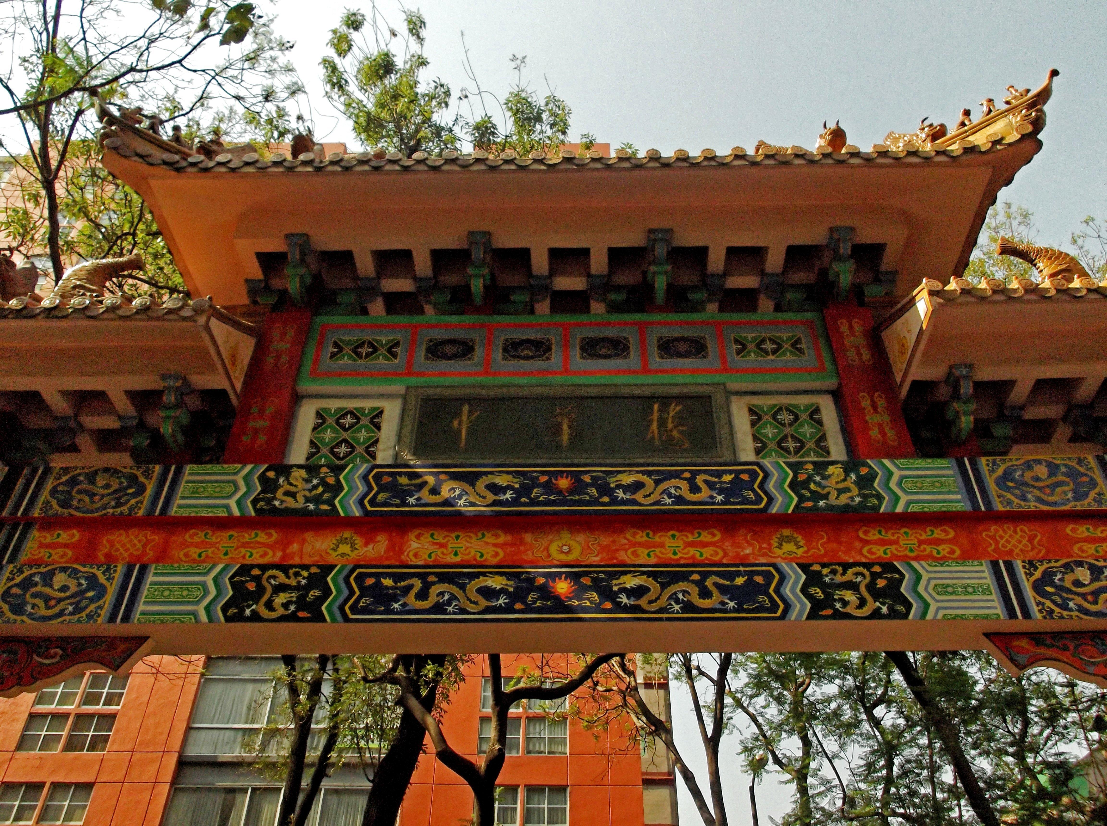 Barrio chino (Ciudad de México)