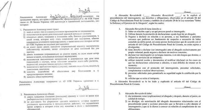 Página 2 del documento