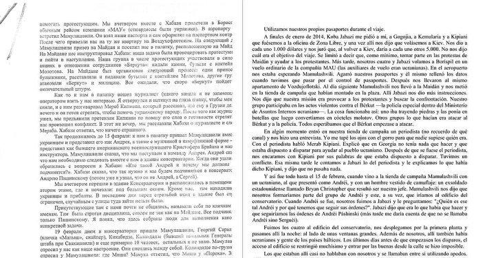 Página 5 del documento