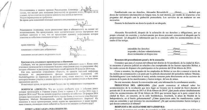 Página 3 del documento