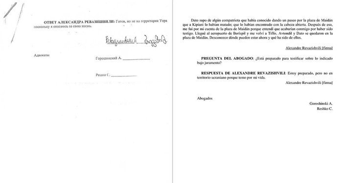 Página 7 del documento