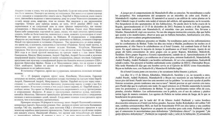 Página 12 del documento