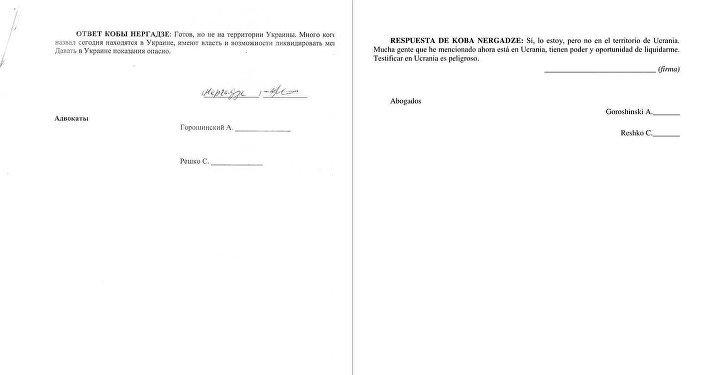 Página 14 del documento